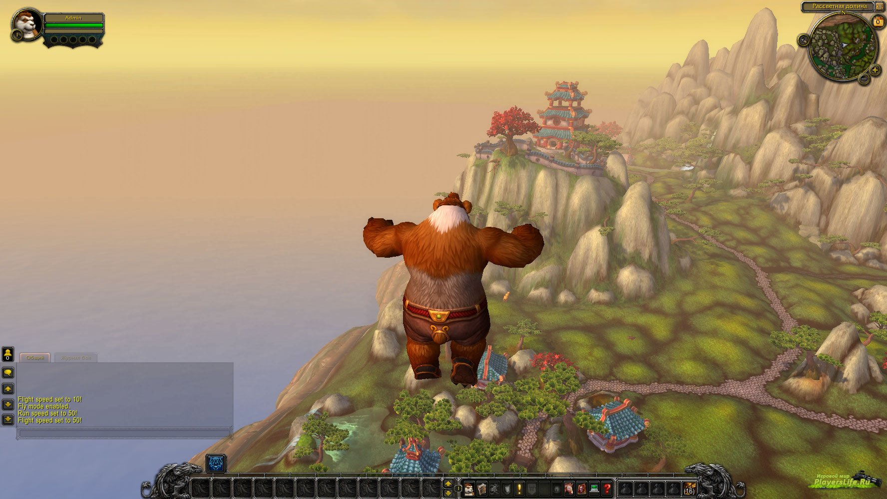 world of warcraft mists of pandaria 5.0.5