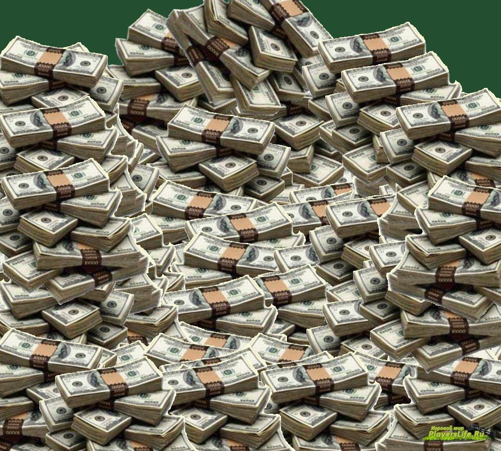 фото где много денег