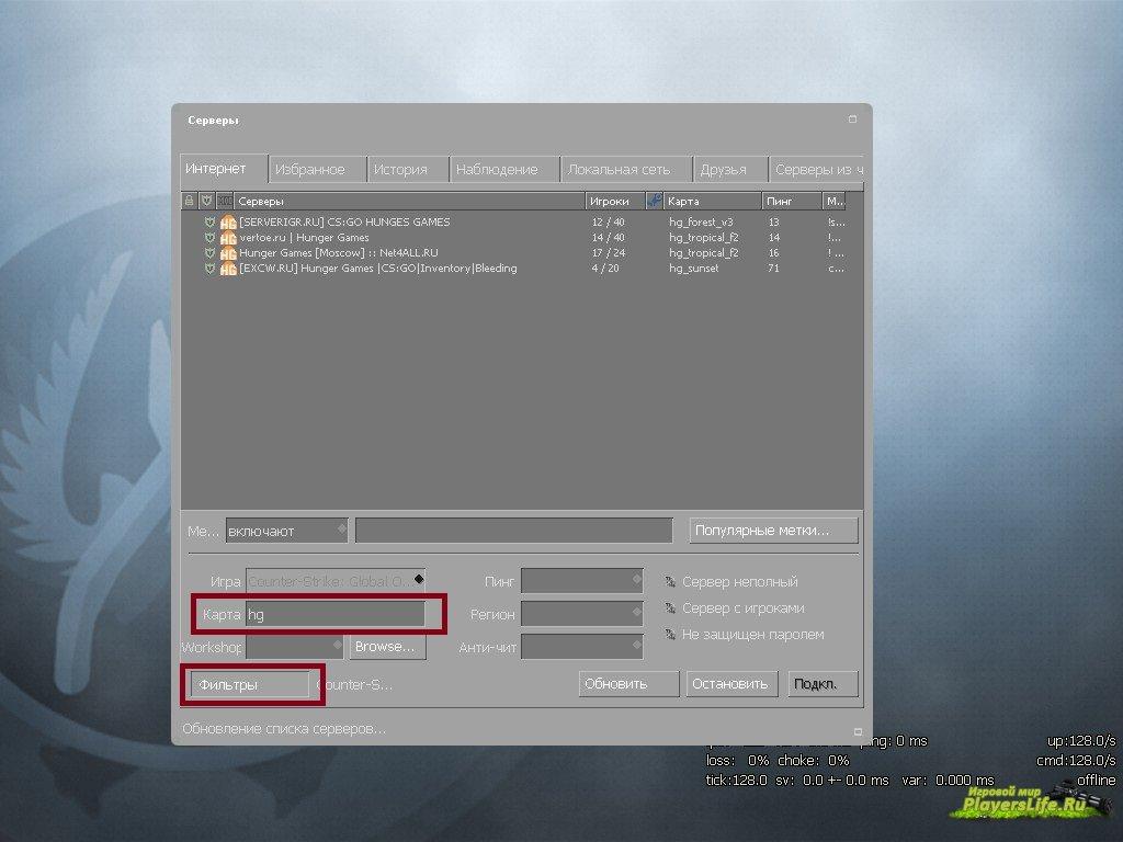 заказать сервер игровой хостинг