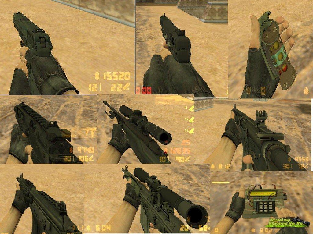 Скачать модели оружия для cs 1. 6 из cs go (global offencive).