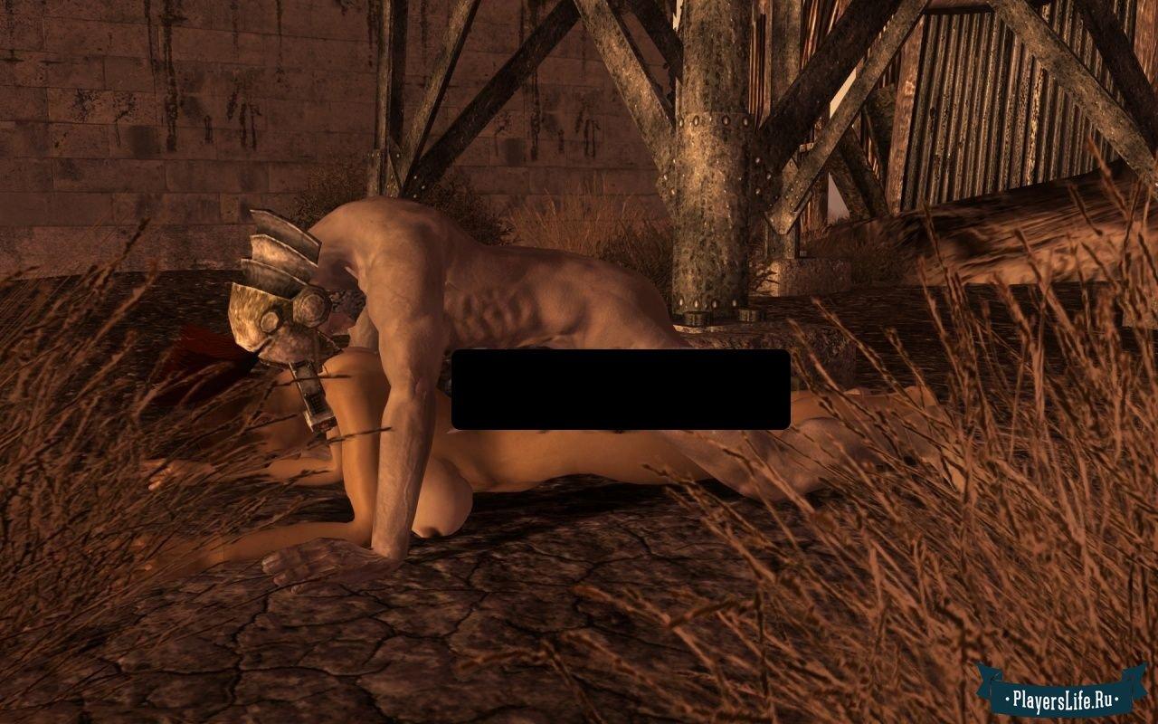 Fallout new vegas анимация секса