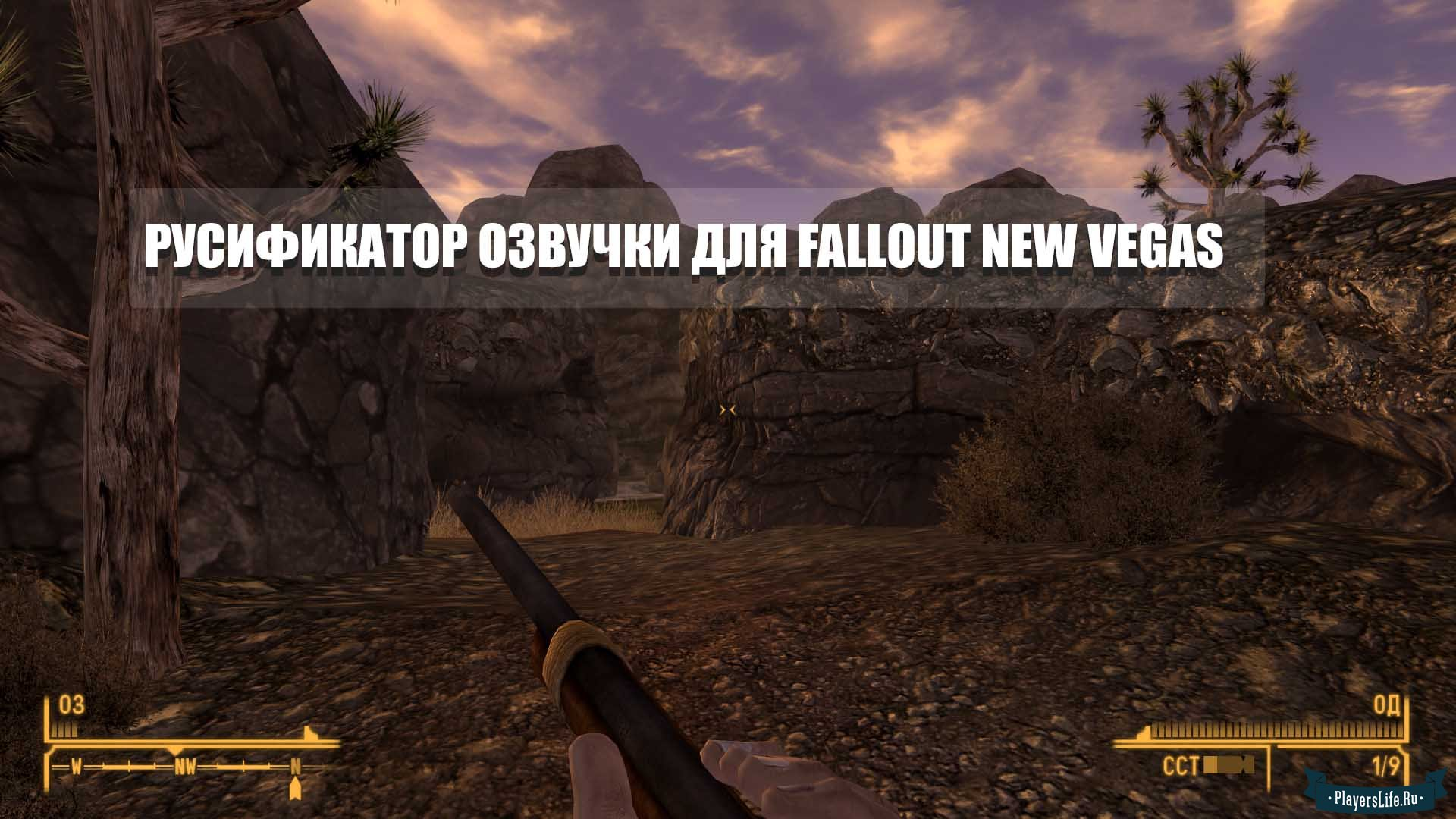 Русификатор для fallout 4 (текст) скачать торрент русификаторы.